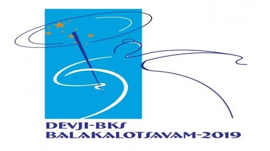 ബാലകലോൽസവം2019- ടീം ഇനങ്ങളിലുള്ള മത്സരങ്ങളുടെ രജിസ്ട്രേഷനുള്ള അവസാന തീയതി മെയ് 20