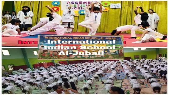 ഇന്റർനാഷണൽ ഇന്ത്യൻ സ്കൂൾ അൽ-ജുബൈൽ - ഇന്റർനാഷണൽ യോഗ ഡേ ആഘോഷം