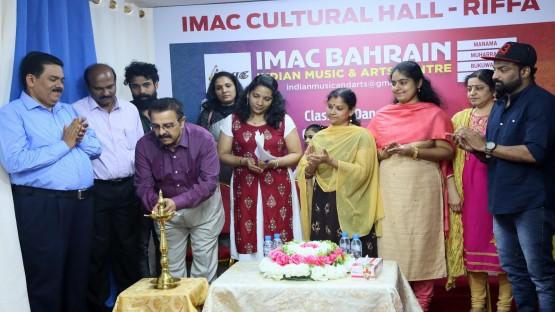 ഐമാക് ബഹറിൻ  -ൻറെ നാലാമത് ശാഖയും കൾച്ചറൽ ഹാളും  ഈസ്റ്റ്  റിഫാ -യിൽ ഉദ്ഘാടനം ചെയ്തു